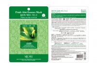 mjcare_mask_aloe