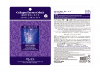 mjcare_mask_collagen